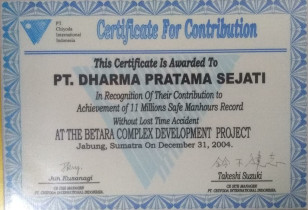 Sertifikasi dan Lisensi Penghargaan Keselamatan 15 2004_pt_chiyoda_international_indonesia_certificate_of_their_contribution_betara_complex_development_project